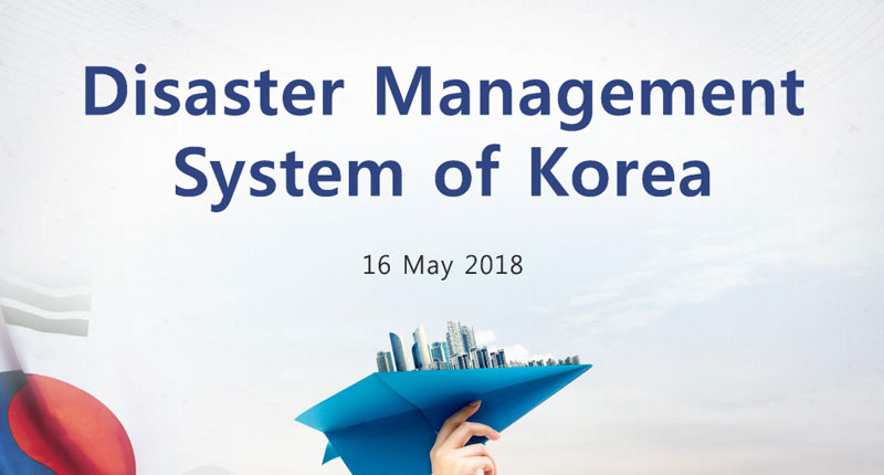 2018 Disaster and Safety Management Policy Session